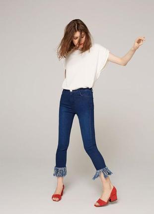 Бахрома внизу джинс — супертренд этого сезона❗️лимитированная коллекция❗️