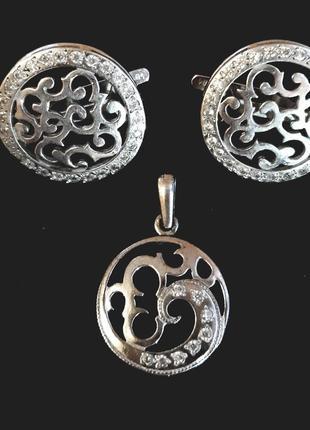 Серьги и кулон (серебро)