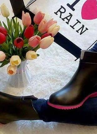 Полусапоги/ сапоги резиновые женские черн с ярко-розовой полоской