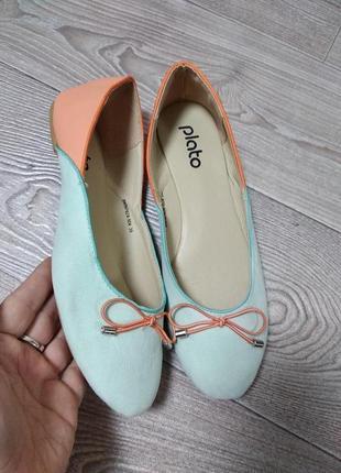 Балетки туфли персиковые мятные