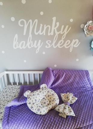 Комплект детской постели с резинкою бантом для виписки .