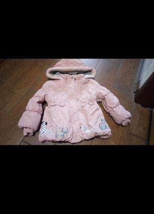 4423bc64945 Детская одежда TU 2019 - купить недорого вещи в интернет-магазине ...