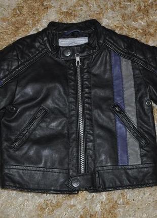 Кожаная курточка для малыша