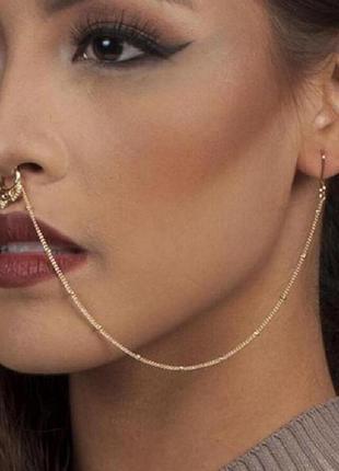 Септум с цепочкой в нос нат nath индийское украшение бохо этно цвет серебро