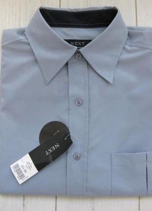 Рубашка next размер l.