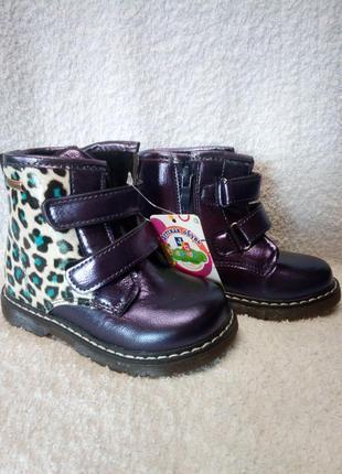 Класні черевички на баєчці