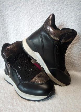 Супер черевички