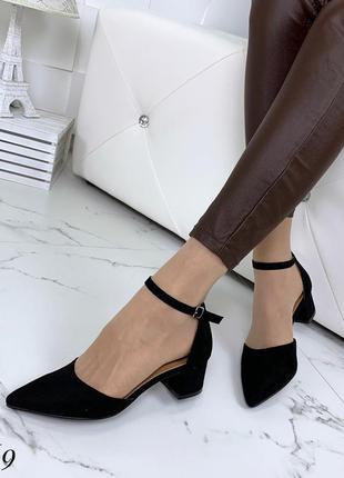 Стильные черные туфельки на низком каблуке