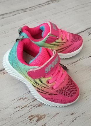 Кроссовки для девочек tom.m