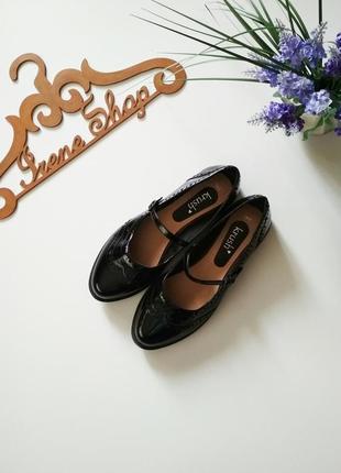 Стильные туфли лоферы krush, размер 41-42