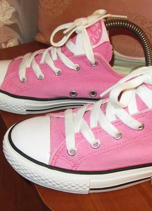 Dunlop canvas low кеды подростковые pink