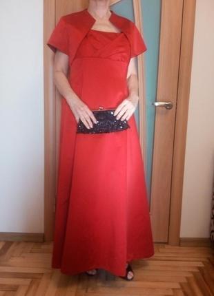 Красивое платье в пол с болеро. размер 16.