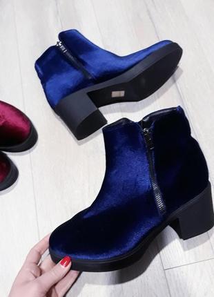 Короткі черевички велюрові truffle collection | короткие ботиночки велюровые