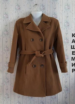 Кашемировое с шерсть virgin пальто, разм. 481 фото