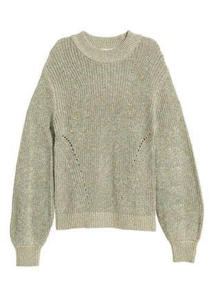 Свитер оверсайз - распродажа 🔥 много брендовой одежды!