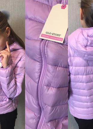 Демисезонная куртка для девочки ,р.110-160