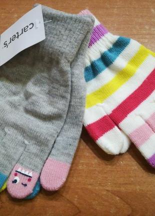 Перчатки картерс 8-14 лет