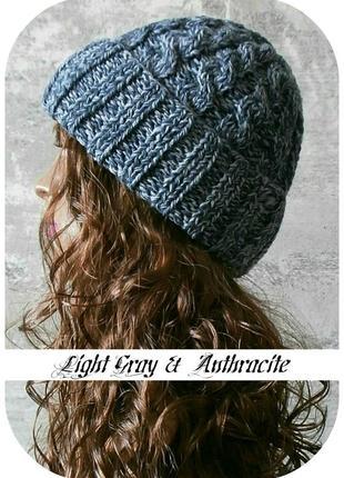 Любая расцветка! хлопковая шапка с отворотом/косы/антрацитовый, светло-серый/меланж
