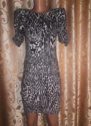 Трикотажное платье roman