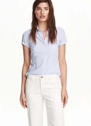 Рубашка в полоску - распродажа 🔥 много брендовой одежды!