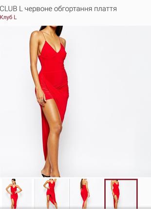 Розкошное сексуально вечернее платье со шлейфом на одну сторону асиметичное с декольте