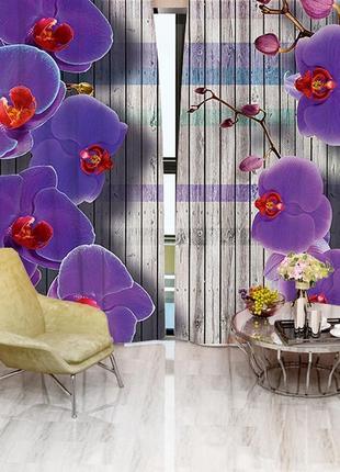 Фотоштора на габардине. печатаем шторы на любую тематику.