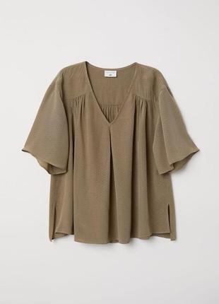 Блуза оверсайз - распродажа 🔥 много брендовой одежды!