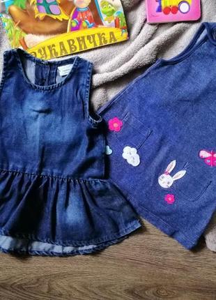 Комплект платья (туника) на девочку рр3-6мес (62-68см)