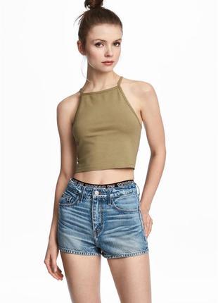 Топ - распродажа 🔥 много брендовой одежды!