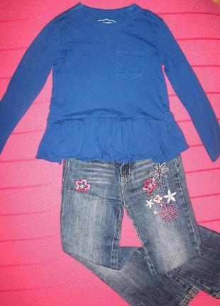 Комплект на 8 9 лет джинсы реглан кофта