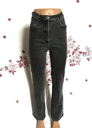 Джинсы высокие - распродажа 🔥 много брендовой одежды!