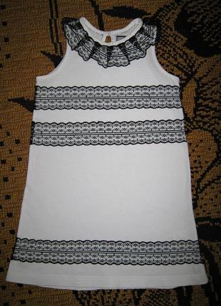 Летний стильный сарафан платье.