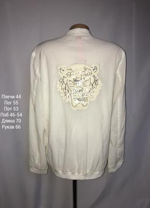 Куртка пайетки - распродажа 🔥 много брендовой одежды!