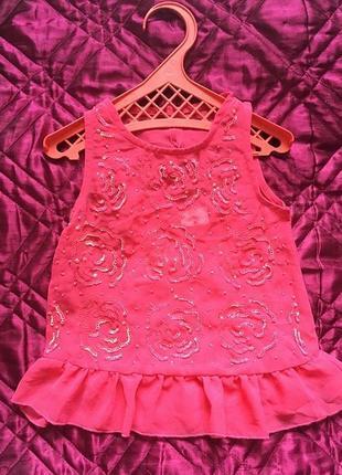 Розовое платье с рюшей