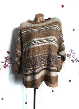 Объемный свитер - распродажа 🔥 много брендовой одежды!
