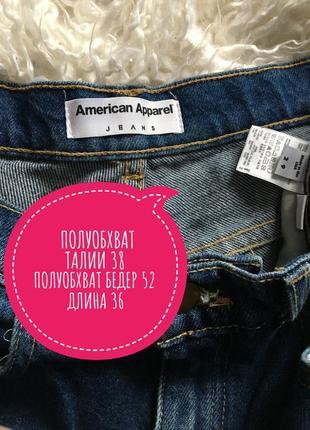 Высокие шорты - распродажа 🔥 много брендовой одежды!2 фото