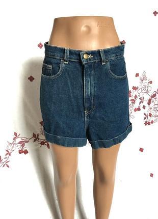 Высокие шорты - распродажа 🔥 много брендовой одежды!