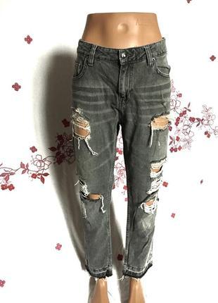 Рваные джинсы - распродажа 🔥 много брендовой одежды!