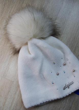 Утеплена шапка на 50-52 об'єм голови