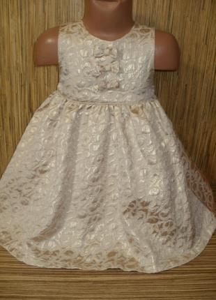 Нарядное платье на 2-3 годика
