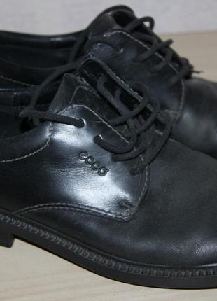 Обувь экко (Ecco) для мальчиков 423b4d3d406c1