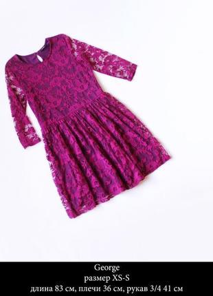 Нарядное бордовое платье george
