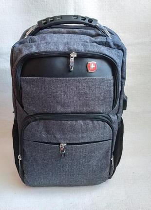 Городской рюкзак swissgear / сумка для ноутбука