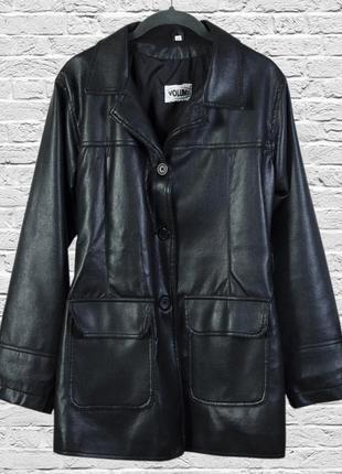 Удлиненная весенняя куртка из экокожи 4eb1f555fb5dd