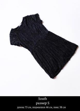 Гипюровое ажурное чёрное платье south