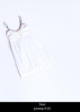 Нежный хлопковый белый сарафан next1 фото