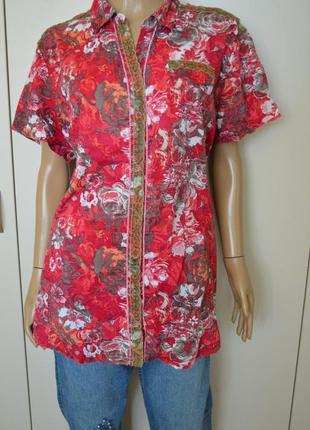 Рубашка красная в цветочный принт.cecil