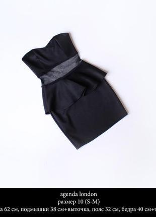 Стильное платье с красивой сеточкой на поясе agenda london
