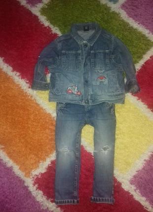 Очень красивая джинсовка