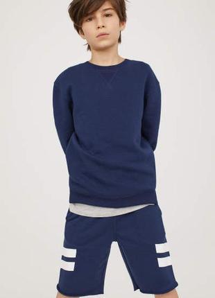 Кофта свитер 9-10 лет pepperts синяя легкий начосик